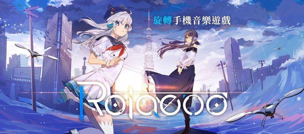 """Nhà sản xuất game âm nhạc Rotaeno dùng điện thoại di động """"xoay"""" chia sẻ ý tưởng thiết kế mỹ thuật"""